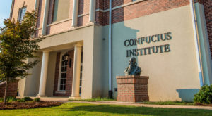 An image of the Confucius Institute at Troy University