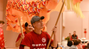 A Chinese New Year festival takes place Thursday, Jan. 31 at the Trojan Center Ballrooms, and a Vietnamese New Year celebration follows Feb. 8.