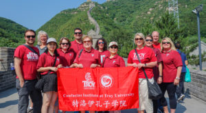 Troy University representatives recently toured China, exploring its culture and TROY's partnerships throughout the country.