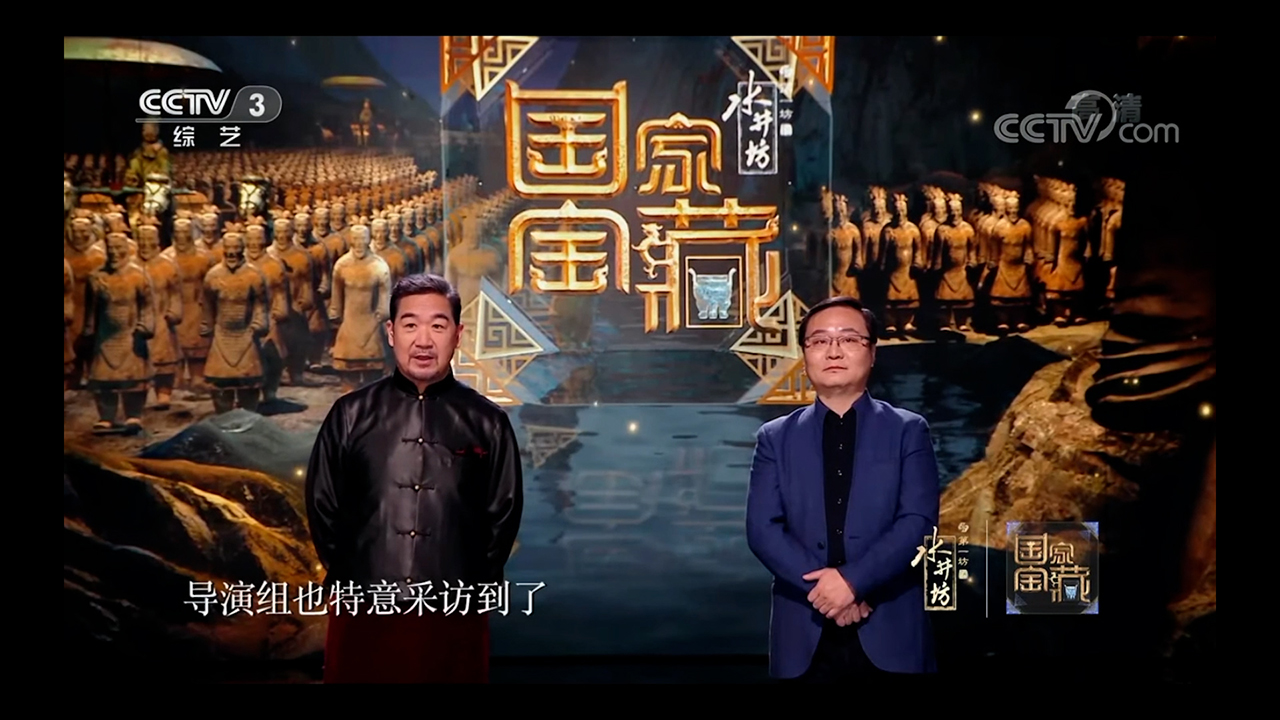 TROY featured on popular Chinese TV show 'The Nation's Greatest Treasures'